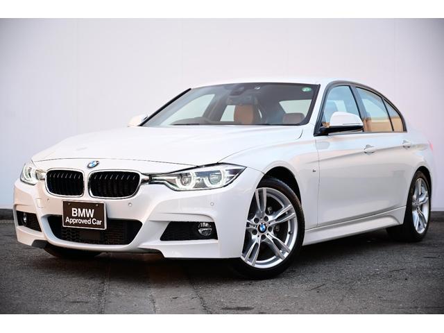 BMW 3シリーズ 320d Mスポーツ コニャックレザー・Fシートヒーター・レンチェンジワーニング・ACC・TV・純正18AW