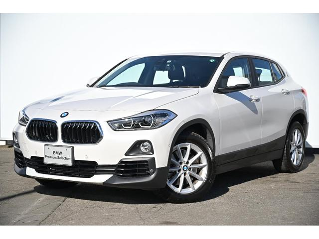 BMW xDrive 20i コンフォートA・オートトランク・リヤカメラ・前後PDC・Fシートヒーター・ACC・HUD・純正17AW