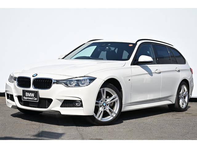 BMW 3シリーズ 320i xDriveツーリング Mスポーツ ワンオーナー・被害軽減ブレーキ・車線逸脱警告・レーンチェンジワーニング・ACC・Fシートヒーター・リヤカメラ・リヤPDC・純正18AW