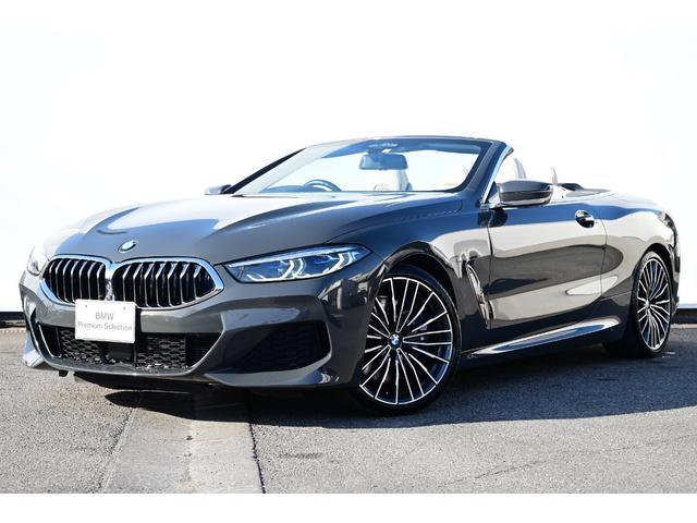 BMW 840d xDriveカブリオレ Mスポーツ アイボリーホワイトレザー・Fシートヒーター・ソフトクローズドア・ディスプレーキー・Fコンフォートシート・レーザーライト・TV・オートトランク・純正20AW