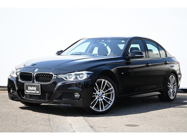 BMW 3シリーズ 320d Mスポーツ Fシートヒーター・前後PDC・リヤカメラ・被害軽減ブレーキ・レーンチェンジW・ACC・純正19AW