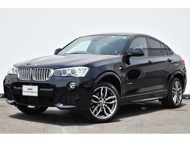 BMW xDrive 28i Mスポーツ ブラックレザー・Fシートヒーター・コンフォートA・リヤカメラ・前後PDC・キセノン・Dアシスト+・ACC・サラウンドビュー・TV・純正19AW