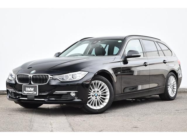 BMW 3シリーズ 320iツーリング ラグジュアリー 弊社販売ワンオーナー・ブラックレザー・コンフォートA・リヤカメラ・リヤPDC・Fシートヒーター・キセノンライト・Dアシスト・ACC・純正17AW