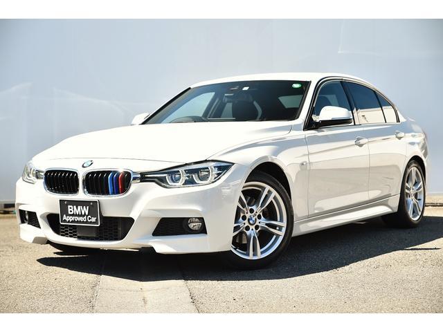BMW 320d Mスポーツ 弊社販売ワンオーナー・リヤカメラ・リヤPDC・Dアシスト・レーンチェンジワーニング・ACC(ストップ&ゴー)・純正18AW