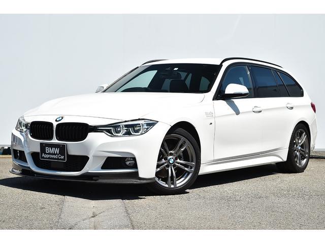 BMW 320dツーリングセレブレーションEDスタイルエッジ ワンオーナー・センサテックシート・フロントシートヒーター・リヤカメラ・リヤPDC・Dアシスト・レーンチェンジワーニング・ACC・社外地デジTV・純正18AW