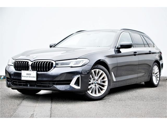 BMW 523dxDriveツーリングラグジアリEDジョイ+ モカ革・前後シートヒーター・コンフォートアクセス・ディスプレーキー・パノラマサンルーフクライメートシート・Dアシストプロ・パークアシスト+・レーザーライト・TV・HUD・harman kardon