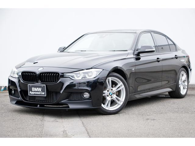 BMW 3シリーズ 320i Mスポーツ Dアシスト・ACC・リヤカメラ・リヤPDC・コンフォートアクアセス・Mパフォーマンスフロントリップ・純正18AW・純正ETCミラー