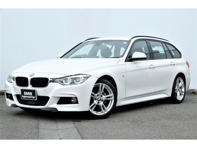 BMW 320dツーリング Mスポーツ 弊社販売ワンオーナー・コンフォートアクセス・被害軽減ブレーキ・車線逸脱警告・レーンチェンジワーニング・ACC・リヤカメラ・前後PDC・ドライブレコーダー・純正18AW