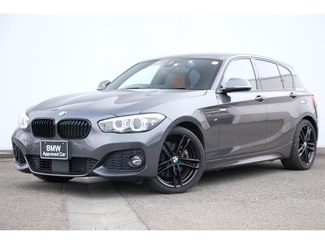 1シリーズ(BMW) 118i Mスポーツ エディションシャドー ワンオーナー・コニャックレザー・フロントシートヒーター・コンフォートアクセス・リヤカメラ・前後PDC・Dアシスト・ACC・HIFIスピーカー・ドライブレコーダー・純正18AW 中古車画像