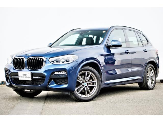 BMW X3 xDrive 20d Mスポーツハイラインパッケージ モカレザー・前後シートヒーター・コンフォートアクセス・バリアブルスポーツステア・アダプティブLED・Dアシスト+・パークアシスト+・TV・HUD・HIFIスピーカー・純正19AW