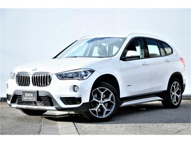 BMW X1 sDrive 18i xライン ワンオーナー・コンフォートアクセス・オートトランク・リヤカメラ・前後PDC・Dアシスト+・ACC・パーキングアシスト・HUD・純正18AW