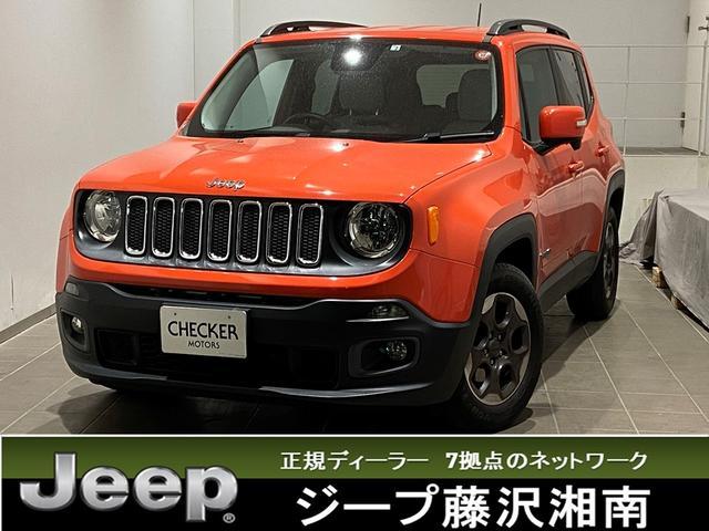 クライスラー・ジープ ロンジチュード・ETC・オンダッシュナビ