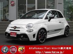 アバルト アバルト595コンペティツィオーネ 当店試乗車 新車保証付き