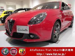 アルファロメオ ジュリエッタヴェローチェ 登録済み未使用車 新車保証付き