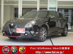 アルファロメオ ジュリエッタスーパーパックスポーツ 当店試乗車 新車保証付き