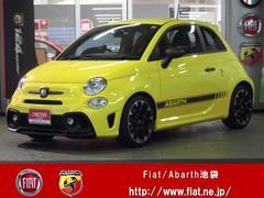 アバルト アバルト595コンペティツィオーネ ワンオーナー 新車保証