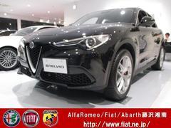 アルファロメオ ステルヴィオファーストエディション 登録済み未使用車 新車保証付