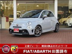 アバルト アバルト595Cツーリズモ 当店試乗車 新車保証付