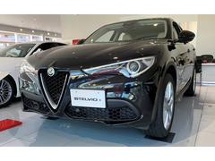 アルファロメオ ステルヴィオファーストエディション 登録済未使用車