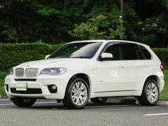 BMW X5xDrive 50i Mスポーツパッケージ 1オーナー 禁煙