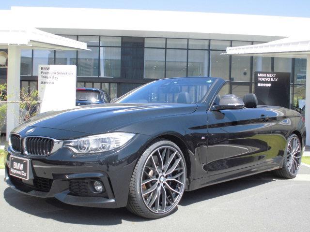 BMW 435iカブリオレMスポーツ ファストトラックACC LED