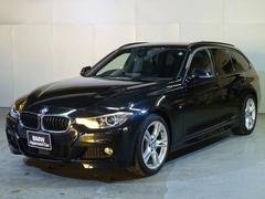 BMW320dツーリング Mスポーツ アクティブクルーズ