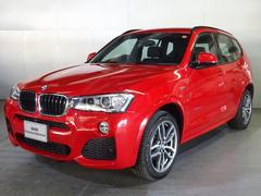 BMW X3xDrive 20d Mスポーツ 19インチ