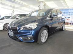 BMW218iグランツアラーラグジュアリーコンフォートベージュ革