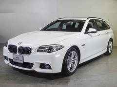 BMW523dツーリング Mスポーツ サンルーフ ACC