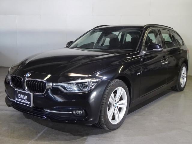 BMW 320dツーリング スポーツ ACC LEDヘッドライト