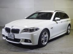 BMW523dツーリング MスポーツLED ヘッドライト黒革ACC