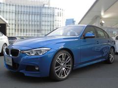 BMW320d Mスポーツ19インチ 後期 LED ACC レーン