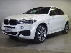 BMW X6xDrive 35i Mスポーツ黒革ACCセレクトPKG