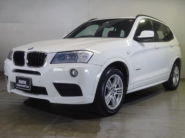 BMW xDrive 20i Mスポーツ 電動リアゲート