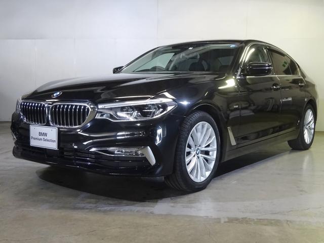 BMW 523d ラグジュアリー ブラックレザー ランバーサポート