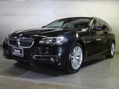 BMW523iツーリング ラグジュアリー