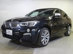 BMW X4M40i サンルーフ ACC アイボリーレザー