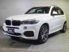 BMW X5xDrive35dMスポ セレクトPコンフォートPサンルーフ
