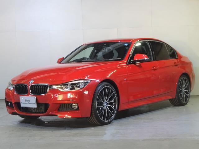 BMW 318i Msp レーンウォーニング ダブルスポーク