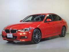 BMW318iツーリング Mスポーツ プラスパッケージ 地デジ