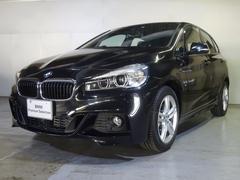BMW218dアクティブツアラーMスポーツコンPバックカメラ