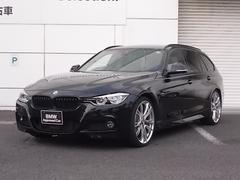 BMW320dツーリングMスポーツスタイルエッジ