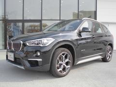BMW X1sDrive18ixライン7速DCT コンフォートP自動駐車