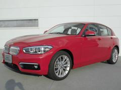 BMW 118d FashonistaベージュレザーACC17インチ