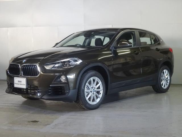 BMW xDrive 20i 電動シート