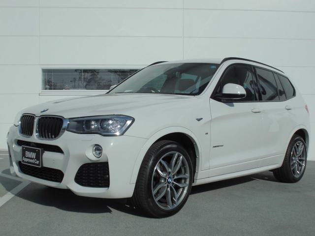 BMW xDrive 20d Mスポーツ サンルーフ黒革19インチ