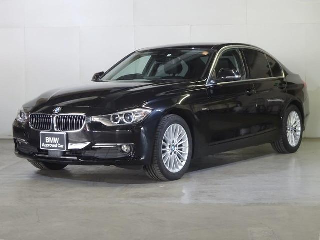 BMW 320d ラグジュアリー黒革ACC