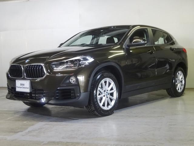 BMW xDrive 20i 4WD 電動ゲート ACC Bカメラ