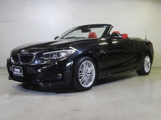 BMW 220iカブリオレ Mスポーツバックカメラ