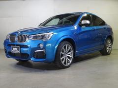 BMW X4M40iサンルーフ黒革ヘッドアップ